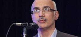 همایش چهلمین سالگرد پیروزی شکوهمند انقلاب اسلامی در هلند برگزار گردید